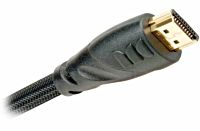 RoyalPlus 50' HDMI Cable